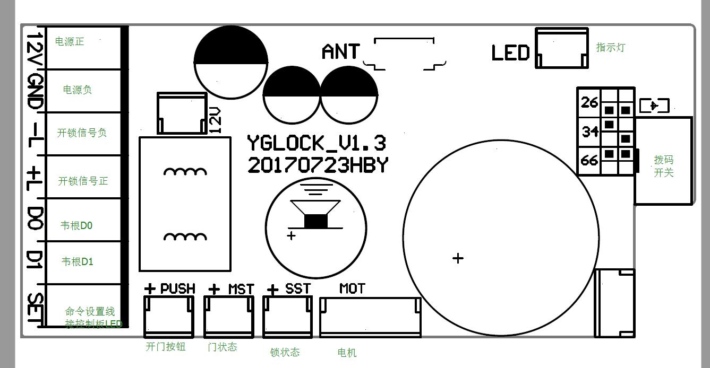 设备接线图